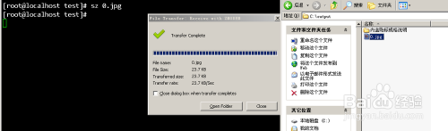 windows如何传文件到linux虚拟机 (方法1)