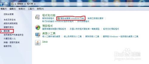 windows7 创建http 服务器