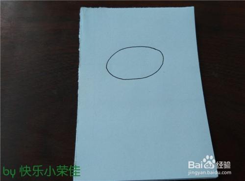 椭圆形画出来的简笔画都有哪些