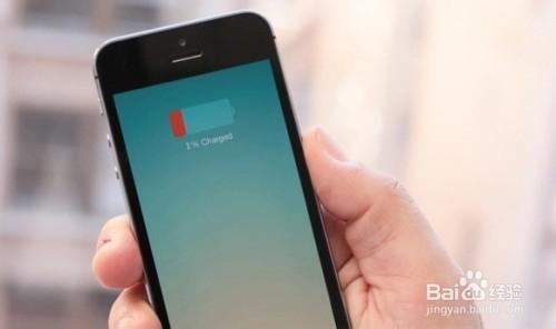 為什么iPhone的1%電量比其他時候都耐用