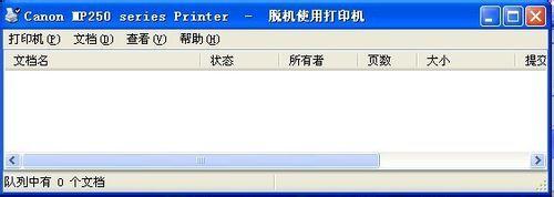 打印机脱机怎么解决/打印机脱机状态的原因
