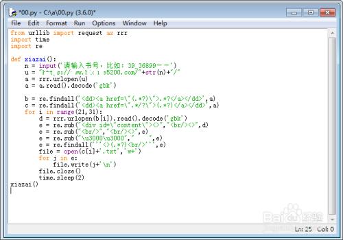 怎么把python代码打包成exe文件?