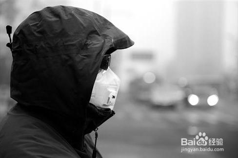 怎样避免雾霾对人体的危害