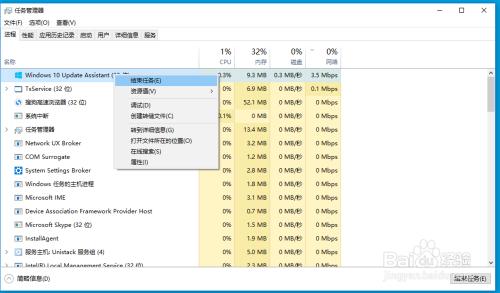 禁用Windows10易升,笔者教你禁用Windows10易升的方法(1)