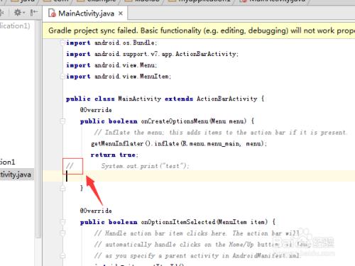 Android studio怎么注释掉代码