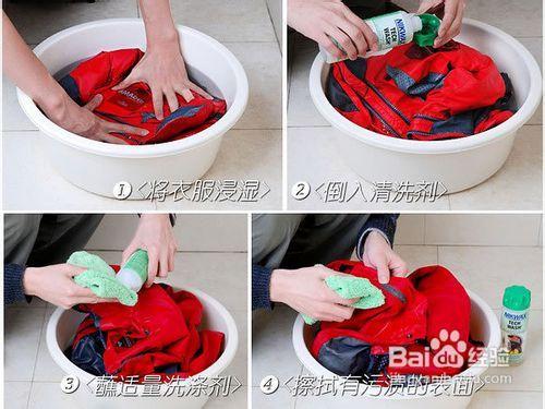 冲锋衣怎么洗,冲锋衣如何洗涤?