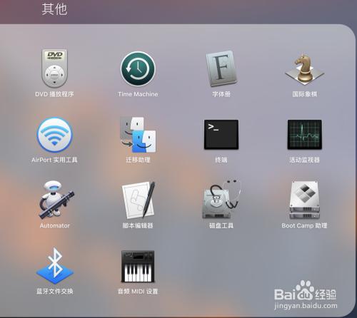 Mac如何看自己的内存消耗和CPU