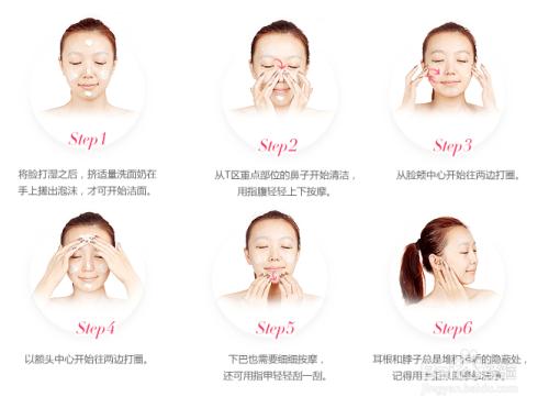 适合上班族的标准化妆步骤
