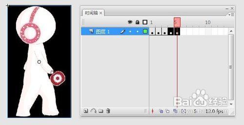 如何制作gif图片