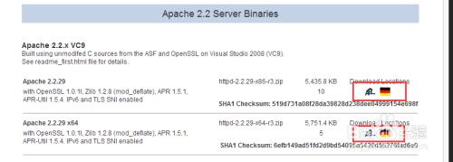 如何从Apache官网下载windows版apache服务器