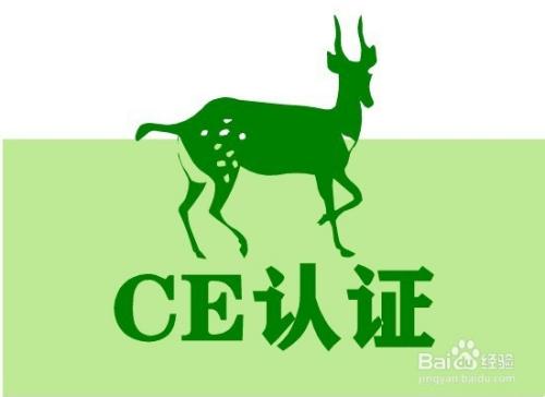 外科口罩CE认证是什么意思?