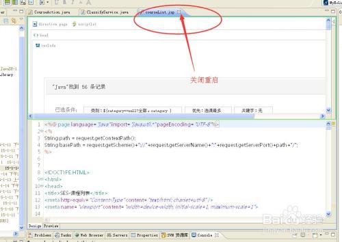怎么关闭MyEclipse的.html.jsp的可视化编辑器?