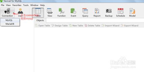 Navicat for MySQL 使用SSH方式链接远程数据库
