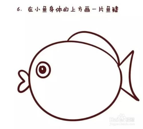 如何画出超萌简笔画 小鱼儿