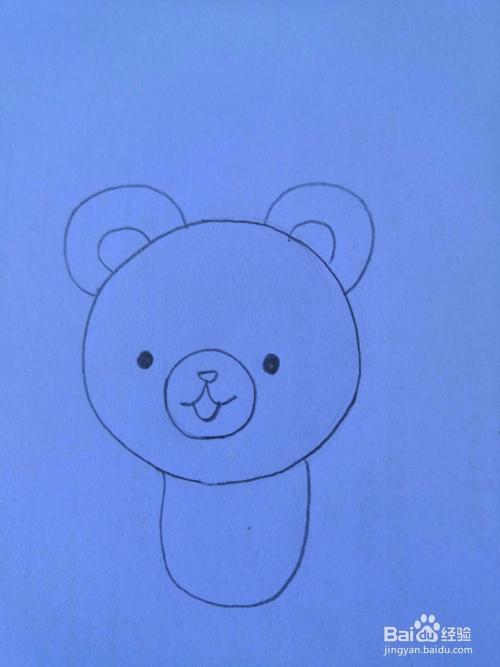 如何画小熊简笔画