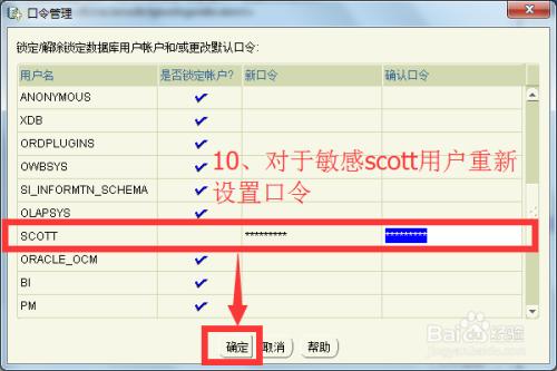 Oracle 11g安装过程工作Oracle数据库安装图解