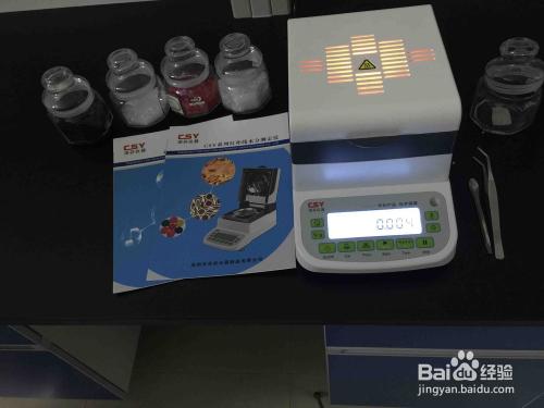 塑胶水分测定仪操作步骤