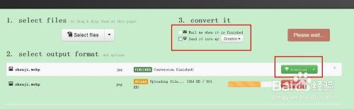 webp怎么打开 webp怎么转换成jpg
