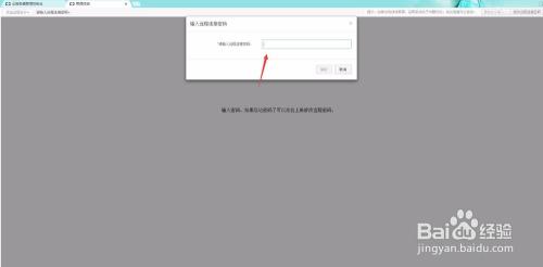 阿里云服务器运行环境配置教程
