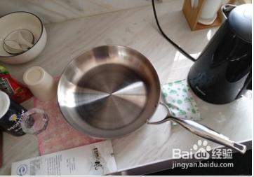 新买的不锈钢锅怎么开锅保养?