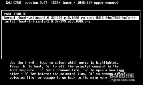 CentOS 忘记root密码的解决办法