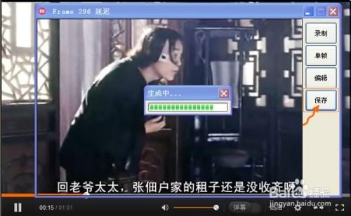 gif动画录制工具怎么用
