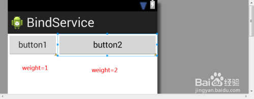 android weight 属性正解:[2]android