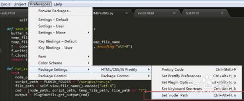 HTML-CSS-JS Prettify报错Node.js was not foun
