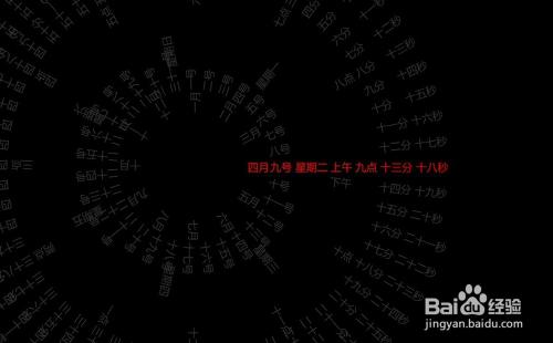 wordclock中文模式快一个小时怎么调整