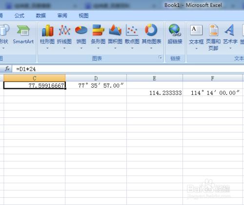 Excel中将度分秒数据与十进制度转换听语音