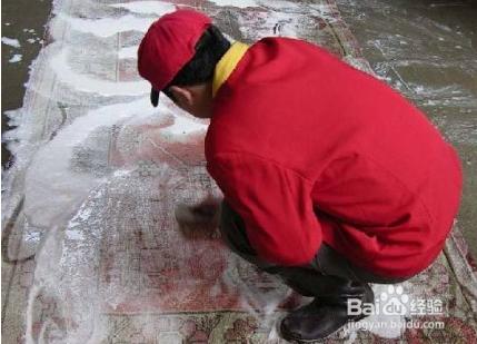 家用地毯怎么清洗