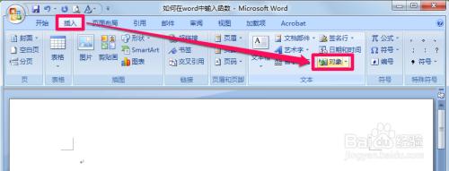 如何在word中输入函数
