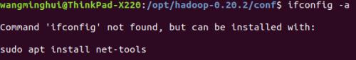 Ubuntu版Linux系统如何查看IP