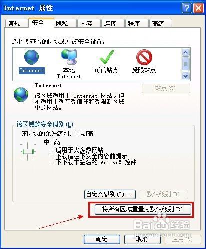 游戏网页开机win7win10程序软件cf脚本错误怎么解决?是怎么回事-脚本宝典