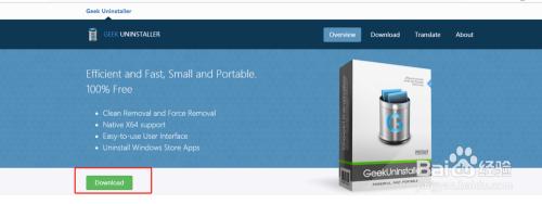 如何强制卸载软件,强制卸载的工具。