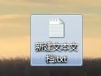 win7删除文件夹提示找不到该项目无法删除