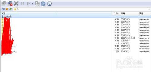 vsftp添加用户并设置相应的权限