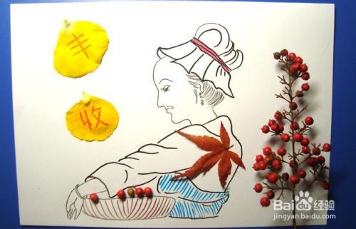 唯美简笔画之丰收摘果子的古代女孩