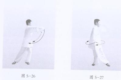 武当拳十八式套路