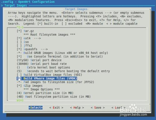 如何在VMware中直接跑openwrt