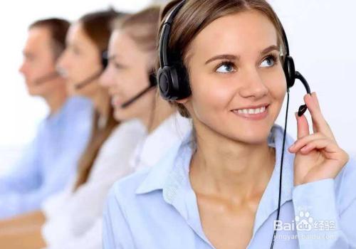 電話營銷六種經典開場白