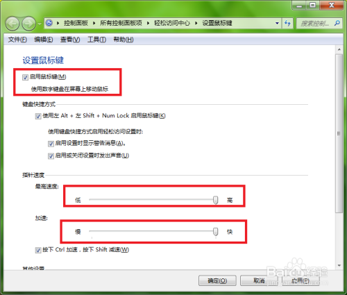 纯键盘操作,玩转资源管理器(附键盘上的右键)