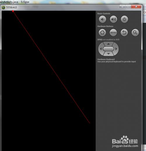 eclipse中如何新建并启动安卓模拟器
