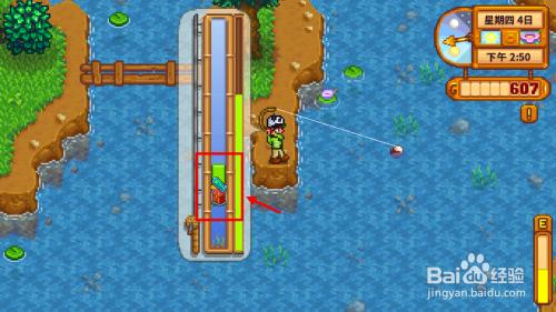 新绿色征途钓鱼技巧_星露谷物语钓鱼技巧和方法-百度经验