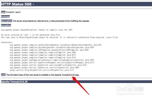 如何解决Unable to compile class for JSP