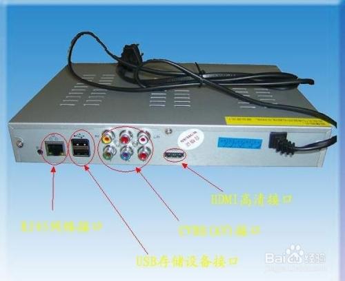 大锅高频头安装图_小锅卫星天线安装-百度经验