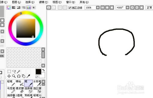 Sai软件手绘简笔画发光的灯泡