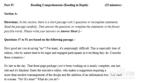 英语四级考试技巧经验