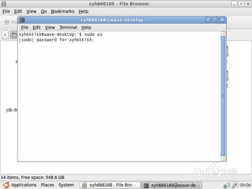 ubuntu怎么切换到root用户,切换到root账号方法