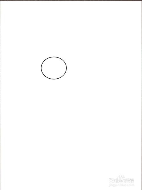 五一劳动节的简单画法
